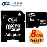 Team 十銓 8GB Class10 microSD 記憶卡 附SD轉卡