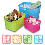 《完美收納家》提把收納盒整理箱全家3入組