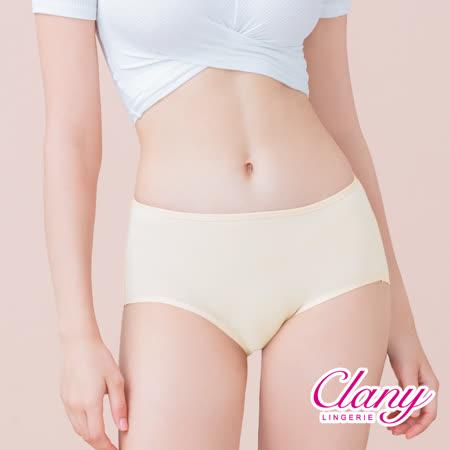 【可蘭霓Clany】天然健康絲蛋白M-XL中腰褲 初暮黃 2152-71