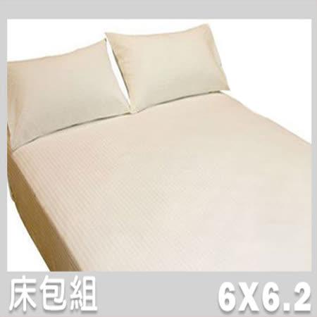 【名流精品寢具生活館】5星級旅館專用.加大雙人床包.260條紗.全程臺灣製造 6x6.2