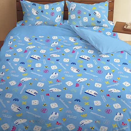 【享夢城堡】新幹線 可愛新幹線系列-雙人床包薄被套組