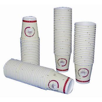 環保紙杯(205ml)50入/組