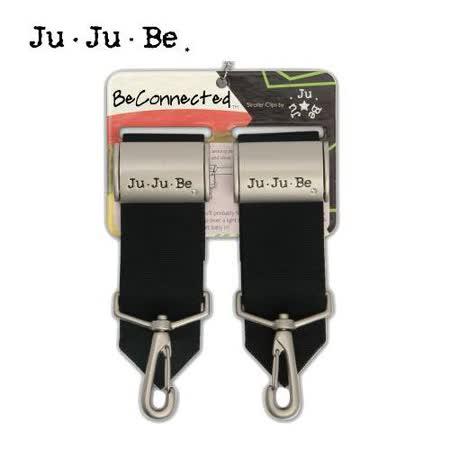 美國JuJuBe/BeConnected嬰兒車掛鉤