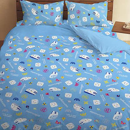 【享夢城堡】新幹線 可愛新幹線系列-單人床包薄被套組