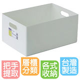 《白色里可》6號方塊收納置物盒4入