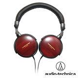 鐵三角 ATH-ESW9 非洲原木摺疊式耳罩耳機