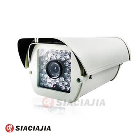 【SCJ】最新全彩高畫質SONY晶片49顆大燈超強防護罩夜視攝影機
