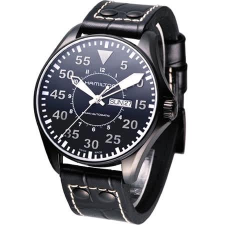 HAMILTON Khaki 航空飛行自動機械腕錶 H64785835 全黑色