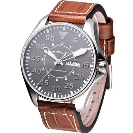 HAMILTON Khaki 航空飛行自動機械腕錶 H64715885 灰色面咖啡色皮