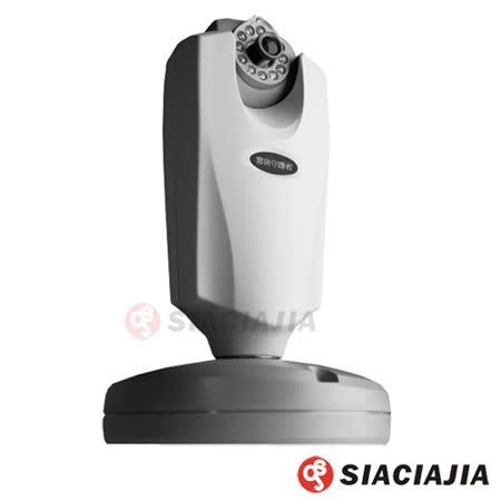 【SCJ】最新二代免牽線IP網路攝影機/內建電力通/支援多款手機(A0000016)