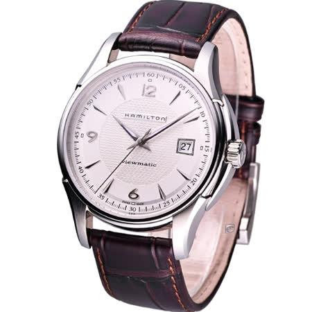 HAMILTON Jazzmaster爵士魅力 經典機械錶 H32515555 白色款
