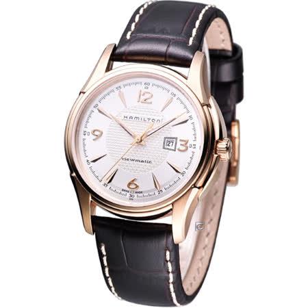 HAMILTON Jazzmaster 經典女用機械錶 H32335555 玫瑰金色款