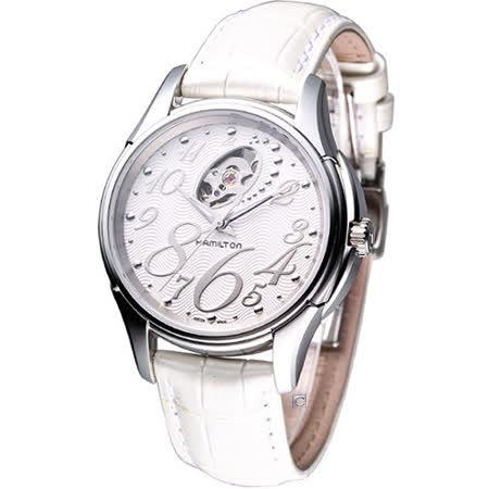 HAMILTON Jazzmaster 爵士女伶時尚 機械錶 H32465953 白色款