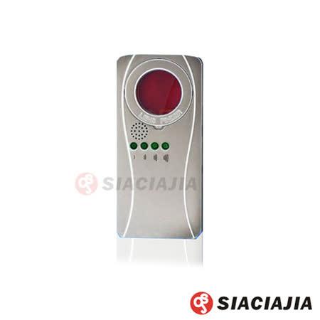 【SCJ】多功能有線無線針孔掃描探測器/針孔/竊聽器/竊聽剋星(K0000003)