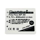 電池王 BENQ DLi-215 高容量鋰電池