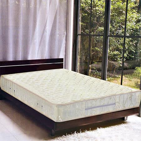 【Maslow-記憶矽膠】單人獨立筒床墊