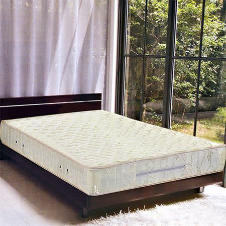 【Maslow-記憶矽膠】雙人獨立筒床墊