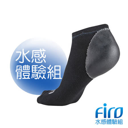 Firo 水感美足襪2雙