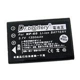 電池王 HP A1812A/L1812A/L1812B 高容量鋰電池