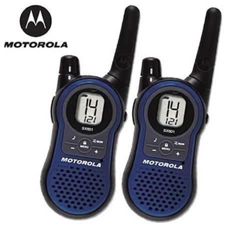 摩托羅拉 MOTOROLA Walkie Talkie 無線電對講機_SX601 [2支裝] 加贈原廠耳機x2
