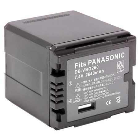 Kamera 鋰電池 for Panasonic VW-VBG260 (DB-VBG260)