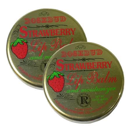 (超值二入)Rosebud草莓花蕾潤脣膏