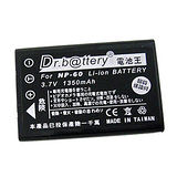 電池王 Digilife DDV-5210A/DDV-5120 高容量鋰電池
