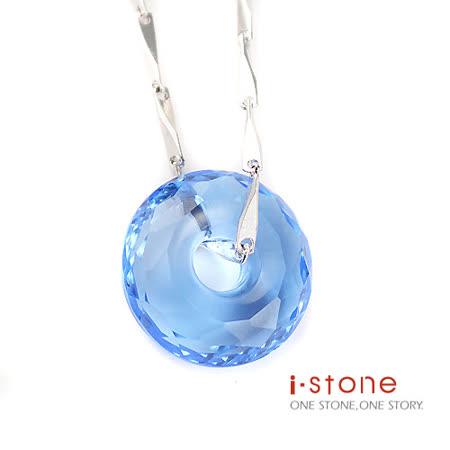【石頭記】 世紀女人墬飾-同心緣小 藍水晶