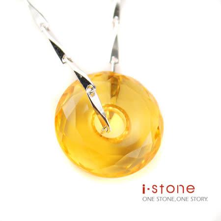【石頭記】 世紀女人墬飾-同心緣小 黃水晶