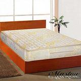 【Maslow-蜂巢式Q感乳膠】單人獨立筒床墊