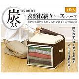 (Bunny)日系竹炭視窗衣物收納箱 (咖啡色 二入 )