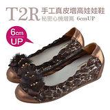 【T2R】韓系性感甜心蛇紋增高娃娃鞋 〈咖啡〉↑6cm 5870-0128