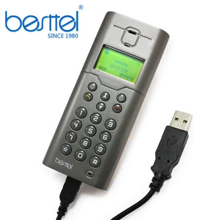 besttel Skype USB 網路電話【灰貴族】單支 K-3300N