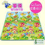 蔓葆嬰兒爬行墊 動物樂園(薄款) 200*180*0.45cm 遊戲墊/野餐墊/地墊
