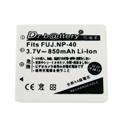 電池王 Konica Minolta NP-1 高容量鋰電池