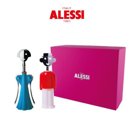 ALESSI 紅酒開瓶器禮盒