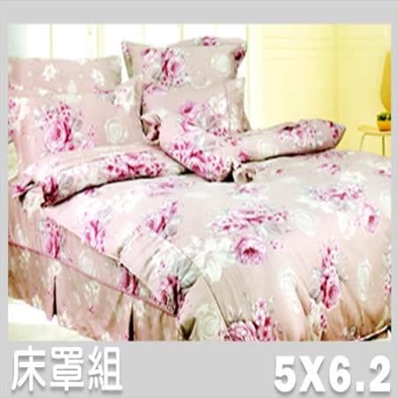 妙曼儷景.100%純棉.標準雙人床罩組.全程臺灣製造