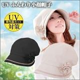 【時尚抗UV防曬小顏美型遮陽軟帽】淺褐色/黑色