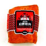 台灣農畜 肩胛煙肉300g/包(4包入)