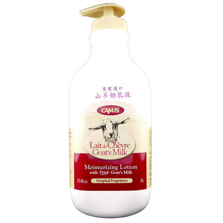CANUS山羊奶回春乳液1000ml