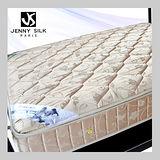 Jenny Silk子母乳膠蜂巢獨立筒.厚度 28cm.加大雙人.全程臺灣製造