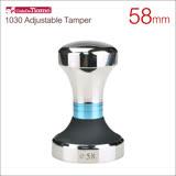 Tiamo 1030可調節矽膠填壓器-藍色 58mm *加贈止滑底墊 (HG2596 B)