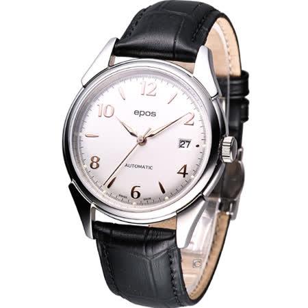 EPOS 經典復古自動機械腕錶(3372.132.20.38.25)銀白
