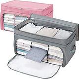《超值2入》竹炭可加高收納衣物整理袋-69L