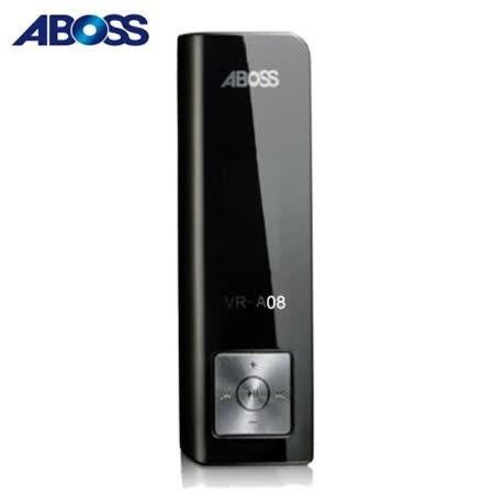 ABOSS高音質數位錄音筆4GB(VR-A08)