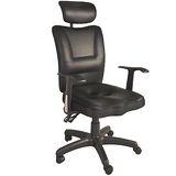 凱撒美背俏臀工學電腦椅/辦公椅