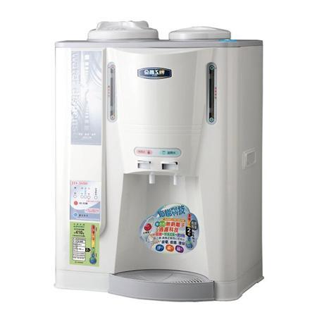 『晶工牌』☆ 100%台灣製造 溫熱全自動開飲機 JD-3600 / JD3600