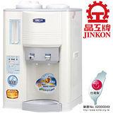 『晶工牌』☆ 100%台灣製造 溫熱全自動開飲機 JD-3623 / JD3623