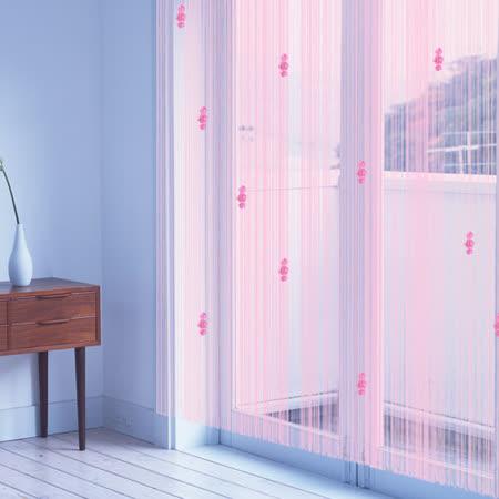 棉花田【米蘭】時尚串珠落地線簾-粉紅(90x230cm)