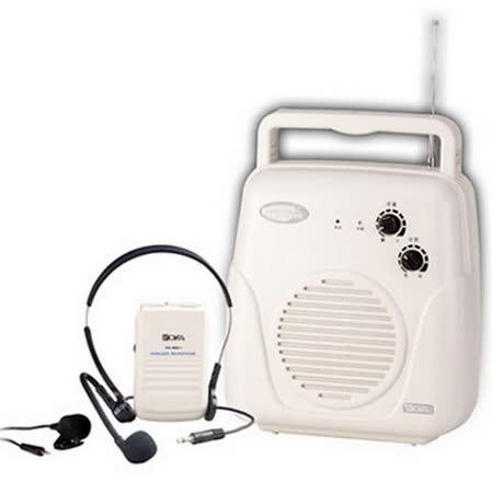 【KOKA】充電式手提有線/無線擴音機